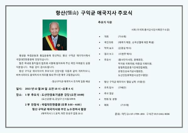 행복나눔동행포럼, 선단사랑봉사회에 이웃돕기 성금 기탁 - 포천