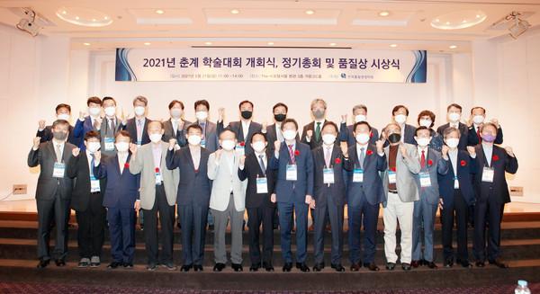 (사진:글로벌뉴스통신 김성곤 기지)단체 기념사진 촬영
